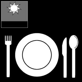 dinner / lunch